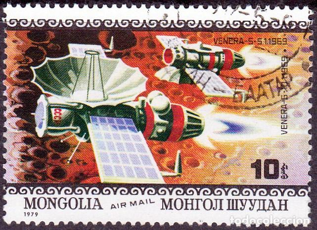 1979 - MONGOLIA - COOPERACION ESPACIAL USA URSS - MICHEL 1263 (Sellos - Temáticas - Conquista del Espacio)