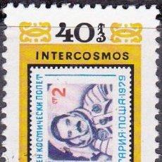 Sellos: 1980 - MONGOLIA - PROGRAMA ESPACIAL INTERCOSMOS - ASTRONAUTAS - GEORGI IVANOV - MICHEL 1326. Lote 102624927