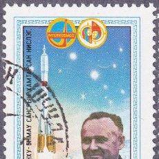 Sellos: 1981 - MONGOLIA - COOPERACION ESPACIAL URSS MONGOLIA - KOROLJOW - MICHEL 1368. Lote 102673111