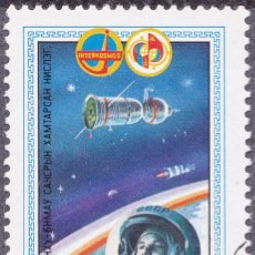 Sellos: 1981 - MONGOLIA - COOPERACION ESPACIAL URSS MONGOLIA - YURI GAGARIN - MICHEL 1369. Lote 102673187