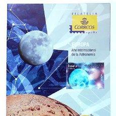Sellos: FILATELIA DIPTICO INFORMATIVO SELLOS AÑO INTERNACIONAL ASTRONOMIA 2009. Lote 102951271