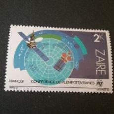 Sellos: SELLOS DE ZAIRE (CONGO. DEM.) NUEVOS. 1983. SATELITES. COSMOS. GLOBO TERRAQUEO. COMUNICACIONES. CON. Lote 105243510