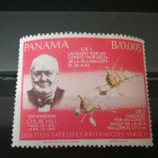 Sellos: SELLOS DE PANAMA NUEVO. 1966. ANIVERSARIO. SATELITE. CHURCHILL. COMUNICACIONES. CONQUISTA ESPACIO. C. Lote 105326200