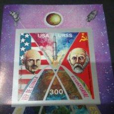 Sellos: HB/SELLOS DE GUINEA ECUATORIAL NUEVA. 1975. COSMOS. USA-URSS. ASTRONAUTAS. APOLLO 44. SOYUZ.. Lote 105827010