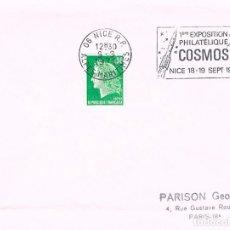 Sellos: FRANCIA, COSMOS, MATASELLO DE NIZA DE 9-9-1971. Lote 105997151
