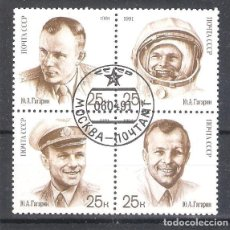 Sellos: RUSIA (URSS) Nº 5844/5847º TREINTA ANIVERSARIO DEL PRIMER VIAJE HUMANO AL ESPACIO.SERIE COMPLETA. Lote 277704953