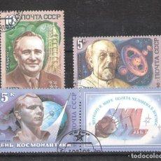 Sellos: RUSIA (URSS) Nº 5292/5294º DÍA DE LA COSMONAÚTICA. SERIE COMPLETA. Lote 245179145