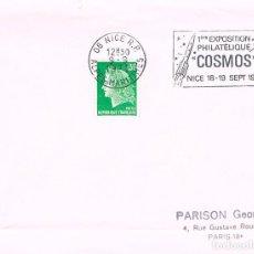 Sellos: FRANCIA, COSMOS, MATASELLO DE NIZA DE 9-9-1971, COHETE ESPACIL Y SATELITE. Lote 111983847