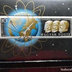 Sellos: HUNGRIA AÑO 1962 Nº YVERT HOJA BLOQUE 40 VUELO RUSO AMERICANO SELLOS NUEVOS. Lote 112982119