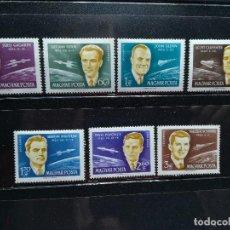 Sellos: HUNGRIA AÑO 1962 Nº YVERT AEREO 243-49 CONFERENCIA ASTRONAUTICA EN PARIS ASTRONAUTAS SELLOS NUEVOS. Lote 205711515