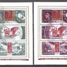 Francobolli: RUSIA (URSS) H.B. Nº 84/85º CONQUISTA DEL ESPACIO. Lote 112768400