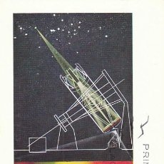 Sellos: EDIFIL 1924, XV COLLOQUIUM SPECTROSCOPICUM INTERNATIONALE, TARJETA MAXIMA DE PRIMER DIA DE 29-5-1969. Lote 217904511