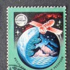 Sellos: SELLO 1978 URSS COOPERACIÓN INTERNACIONAL ESPACIAL. Lote 114378451