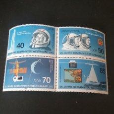 Sellos: SELLOS DE ALEMANIA, R. D. (DDR) NUEVOS. 1986. ASTRONAUTA. SATELITE. COSMSO. ESPACIO. ASTROS. MAPA. E. Lote 115379382
