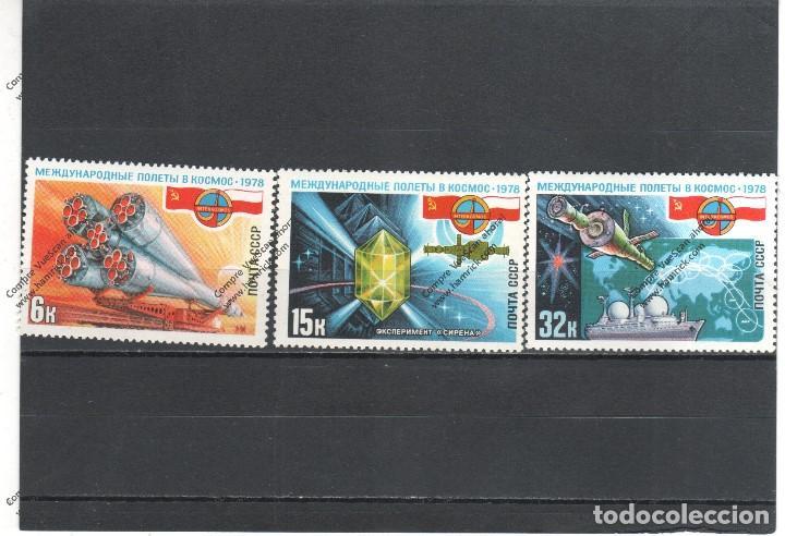 RUSIA Nº 4494 AL 4496 (**) (Sellos - Temáticas - Conquista del Espacio)