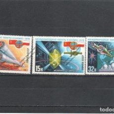 Sellos: RUSIA Nº 4494 AL 4496 (**). Lote 194367826