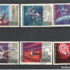 Sellos: RUSIA Nº 3870 AL 3875 (**). Lote 194367863