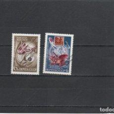 Sellos: RUSIA Nº 3924 AL 3925 (**). Lote 194367892