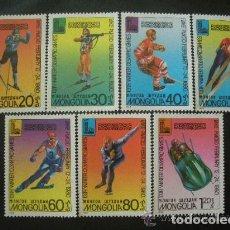 Sellos: MONGOLIA 1980 IVERT 1045/51 *** JUEGOS OLÍMPICOS DE INVIERNO DE LAKE PLACID - DEPORTES. Lote 117838175