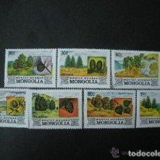 Sellos: MONGOLIA 1982 IVERT 1192/8 *** FLORA - ARBOLES DIVERSOS. Lote 117839879