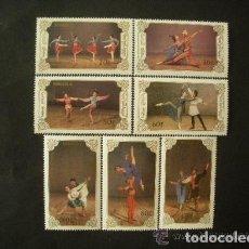 Sellos: MONGOLIA 1989 IVERT 1636/42 *** ARTE COREOGRAFICO EN MONGOLIA - BALET CLÁSICO. Lote 117843455