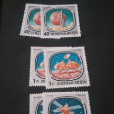 Sellos: SELLOS DE HUNGRÍA (MAGYAR POSTA) MATASELLADO. 1976. COSMOS. MARTE. NAVES. ASTROS. ESPACIO.. Lote 121453826