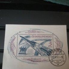 Sellos: HB / SELLOS DE CHECOSLOVAQUIA MTDOS (USADOS).1964. VUELO VOSKHOD I. ASTRONAUTAS. COSMOS. ESPACIO.. Lote 124550839