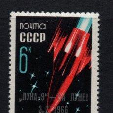 Timbres: RUSIA 3064** - AÑO 1966 - CONQUISTA DEL ESPACIO - ATERRIZAJE DEL LUNA IX. Lote 128352131