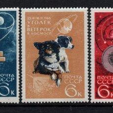 Selos: RUSIA 3120/22** - AÑO 1966 - CONQUISTA DEL ESPACIO. Lote 128352499