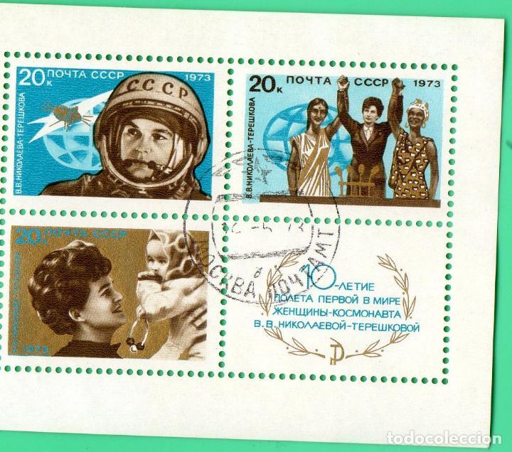 HB RUSIA URSS (Sellos - Temáticas - Conquista del Espacio)