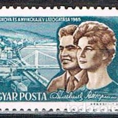 Sellos: HUNGRIA 2146, ASTRONAUTAS TERECHKOVA Y NICOLAIYEV, NUEVO ***. Lote 129735251