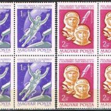 Sellos: HUNGRIA 2143/4, LANZAMIENTO DE VOSHOD II, P.BELIAJEV Y A.LEONOV CON LA VOSHOL II, NUEVO *** EN BLOQU. Lote 129735491