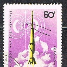 Sellos: HUNGRIA 2126, 1965 AÑO INTERNACIONAL DEL SOL EN CALMA, COHETE, USADO. Lote 129735727