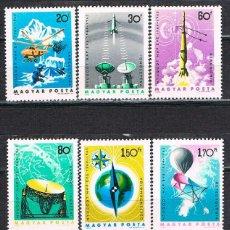 Sellos: HUNGRIA 2126/32, 1965 AÑO INTERNACIONAL DEL SOL EN CALMA, NUEVO *** (SERIE COMPLETA). Lote 129735851