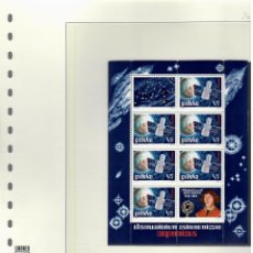 Sellos: ESPACIO: HOJA LINDNER Nº 350/73 (17) - POLONIA, 1973: OBSERVATORIUM ASTRONOMICZNE COPERNICUS. Lote 130978248