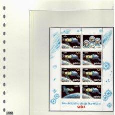 Sellos: ESPACIO: HOJA LINDNER Nº 350/73 (16) - POLONIA, 1973: ESTACIÓN ESPACIAL EXPERIMENTAL SALUT. Lote 130978564