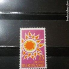 Sellos: SELLOS R. SURINAM (SURINAME) NUEVOS. 1970. NATURALEZA. SOL. COSMOS. ESPACIO. DIBUJO.. Lote 131064632