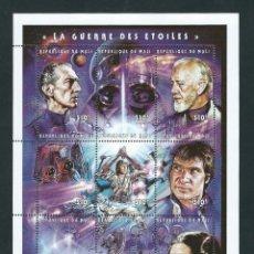 Sellos: MALI 1997 STAR WARS LA GUERRA DE LAS GALAXIAS. Lote 199085946