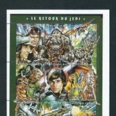 Sellos: SELLOS MALI 1997 STAR WARS EL RETORNO DEL JEDI. Lote 199085962