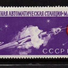 Selos: RUSIA 2588** - AÑO 1962 - CONQUISTA DEL ESPACIO - SONDA MARS I. Lote 131715514
