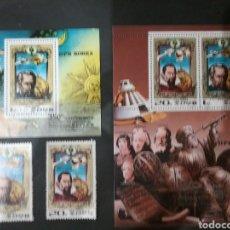 Sellos: HB+SELLOS COREA DEL NORTE MTDOS (DPRK). 1980/ANIVERSARIO/ASTEONOMIA/GEOCENTRICO/ESPACIO/SOL/NAVES/GL. Lote 132026897