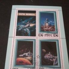 Sellos: HB+SELLOS COREA NORTE MTDOS (DPRK)1982/ESPACIO/COSMOS/FUTURA/NAVES/ASTRONAUTAS/ASTROS/PLANETAS/GALA. Lote 132206485