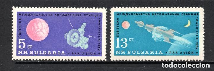 BULGARIA 1963 AEREO IVERT 96/7 *** LANZAMIENTO SOVIETICO SONDA ESPACIAL MARS I - CONQUISTA ESPACIO (Sellos - Temáticas - Conquista del Espacio)