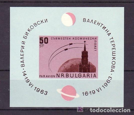 BULGARIA 1963 HB IVERT 10 *** VOSTOCKS V Y VI - CONQUISTA DEL ESPACIO (Sellos - Temáticas - Conquista del Espacio)