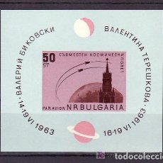 Sellos: BULGARIA 1963 HB IVERT 10 *** VOSTOCKS V Y VI - CONQUISTA DEL ESPACIO. Lote 132277518