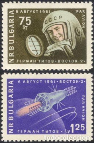 BULGARIA 1961 AEREO IVERT 83/4 *** SEGUNDO ASTRONAUTA HERMAN STEOANOVICH - CONQUISTA DEL ESPACIO (Sellos - Temáticas - Conquista del Espacio)