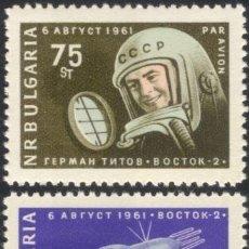 Sellos: BULGARIA 1961 AEREO IVERT 83/4 *** SEGUNDO ASTRONAUTA HERMAN STEOANOVICH - CONQUISTA DEL ESPACIO. Lote 132278070