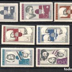 Sellos: BULGARIA 1966 IVERT 1439/45 *** ASTRONAUTAS SOVIETICOS - CONQUISTA DEL ESPACIO. Lote 132278594