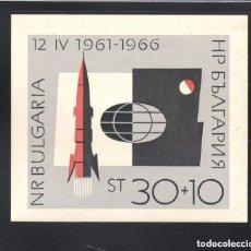 Sellos: BULGARIA 1966 HB IVERT 19 *** CONQUISTAS ESPACIALES - CONQUISTA DEL ESPACIO. Lote 132278974