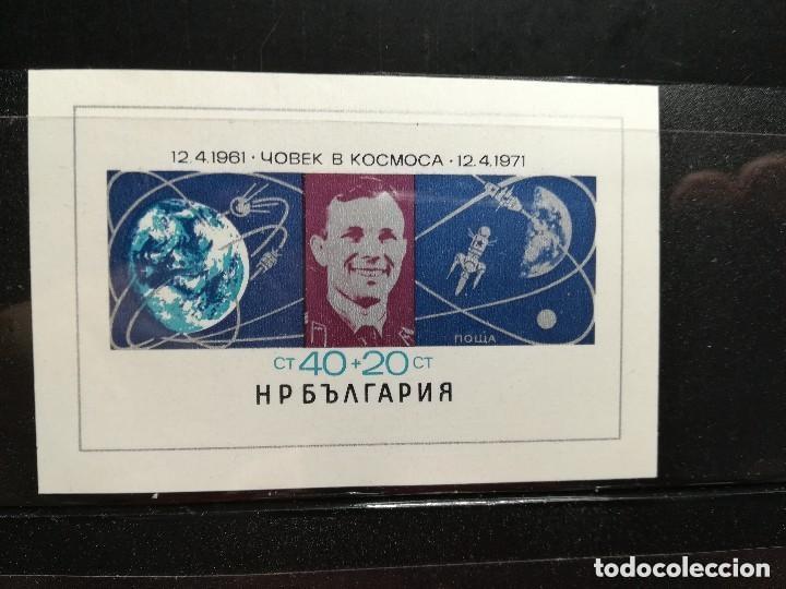 BULGARIA 1971 HB IVERT 34 *** 10º ANIVERSARIO DEL VUELO DE GARGARIN - CONQUISTA DEL ESPACIO (Sellos - Temáticas - Conquista del Espacio)